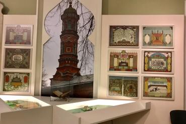 Традиционная культура татар Поволжья и Приуралья XIX и начала XX веков